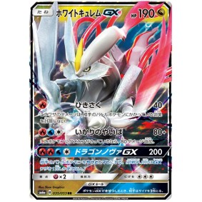 White Kyurem GX 035/053 Dragon Storm Ultra Rare Unlimited Japonais  Dragon Storm SM6A