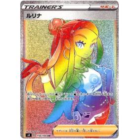 Nessa 118/100 Electrifying Tackle Secret Rare Unlimited Japonais  Amazing Volt Tackle S4