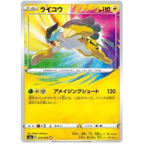 Raikou 015/076 Legendary Pulse Amazing Rare Unlimited Japonais  Legendary Heartbeat S3A
