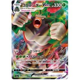 Rillaboom VMAX 009/070 VMAX Rising Ultra Rare Unlimited Japonais  VMAX Rising S1A
