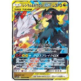 Reshiram & Zekrom GX 036/049 Dream League Ultra Rare Unlimited Japonais  Dream League SM11B