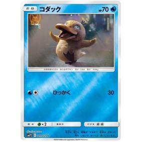 Psyduck 009/024 Detective Pikachu Commune Unlimited Japonais
