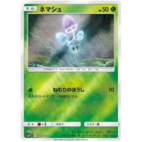 Morelull 004/024 Detective Pikachu Commune Unlimited Japonais