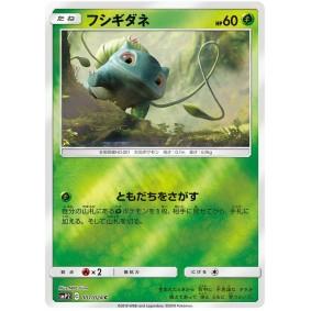 Bulbasaur 001/024 Detective Pikachu Commune Unlimited Japonais