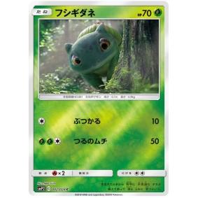 Bulbasaur 002/024 Detective Pikachu Commune Unlimited Japonais