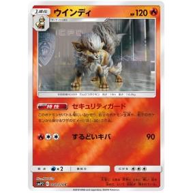 Arcanine 008/024 Detective Pikachu Commune Unlimited Japonais