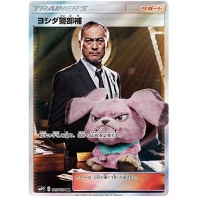 Detective Yoshida 025/024 Detective Pikachu Secret Rare Unlimited Japonais