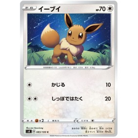 Eevee 083/100 Electrifying Tackle Commune Unlimited Japonais