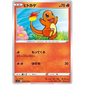 Charmander 010/100 Electrifying Tackle Commune Unlimited Japonais