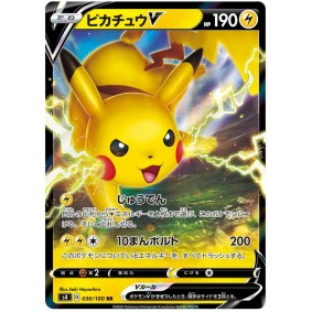 Pikachu V 030/100 Electrifying Tackle Rare Unlimited Japonais