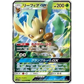 Leafeon GX 012/066 Ultra Sun Ultra Rare Unlimited Japonais