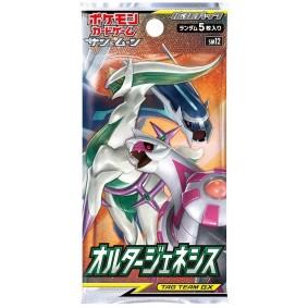 Pokémon - Boosters - Alter Genesis [SM12] - JP