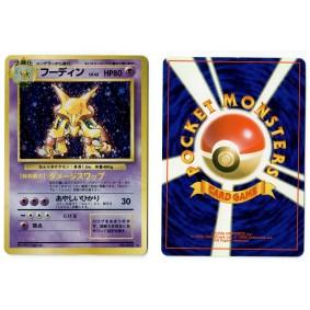 Alakazam (1) No.065 Expansion Pack BS Holo Unlimited Japonais Voir Scan