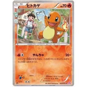 Charmander 003/032 Pokekyun Collection Commune 1st Japonais