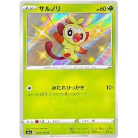 Grookey 203/190 Shiny Star V Commune Unlimited Japonais