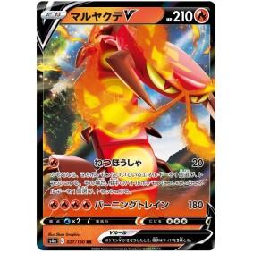 Centiskorch V 027/190 Shiny Star V Ultra Rare Unlimited Japonais