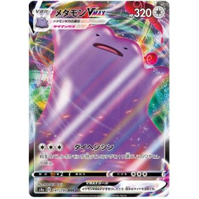 Ditto VMAX 141/190 Shiny Star V Ultra Rare Unlimited Japonais