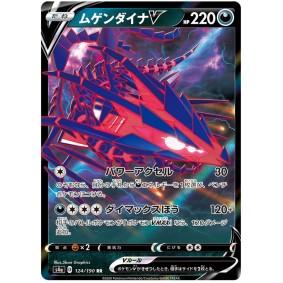 Eternatus V 124/190 Shiny Star V Ultra Rare Unlimited Japonais