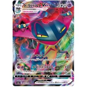 Dragapult VMAX 089/190 Shiny Star V Ultra Rare Unlimited Japonais