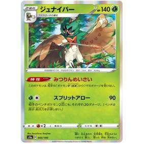 Decidueye 003/190 Shiny Star V Commune Unlimited Japonais