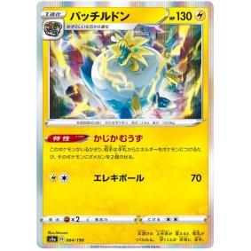 Arctozolt 064/190 Shiny Star V Commune Unlimited Japonais