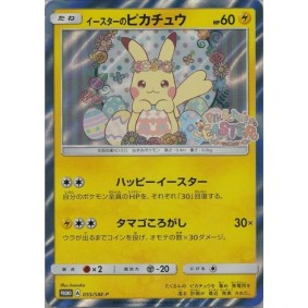 Easter Pikachu 55 Sun &...
