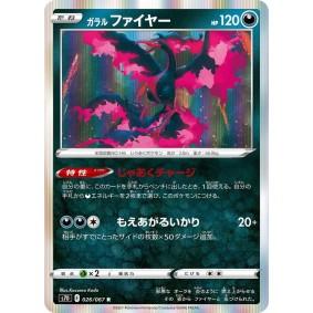 Galarian Moltres 026/067 Towering Perfection Rare  Japonais