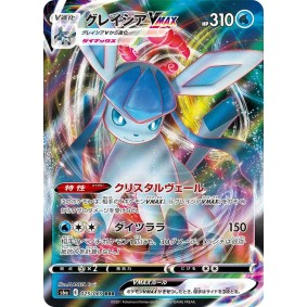 Glaceon VMAX 025/069 Eevee Heroes Ultra Rare  Japonais