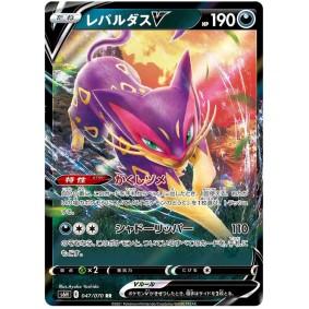 Liepard V 047/070 Silver Lance Ultra Rare  Japonais