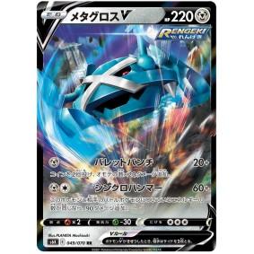 Metagross V 049/070 Jet Black Spirit Ultra Rare  Japonais