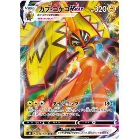 Tapu Koko VMAX 018/070 Single Strike Master Ultra Rare  Japonais