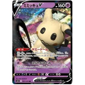 Mimikyu V 027/070 Single Strike Master Ultra Rare  Japonais