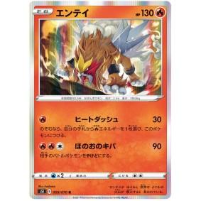 Entei 009/070 Single Strike Master Rare  Japonais