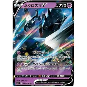Necrozma V 036/070 Rapid Strike Master Ultra Rare  Japonais