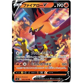 Talonflame V 016/100 Electrifying Tackle Ultra Rare  Japonais