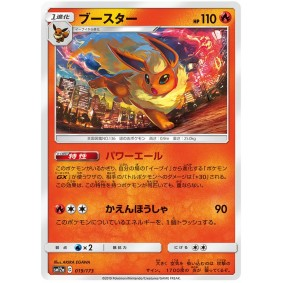 Flareon 019/173 Tag Team GX All Stars Commune  Japonais