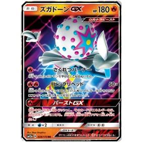 Blacephalon GX 028/173 Tag Team GX All Stars Ultra Rare  Japonais