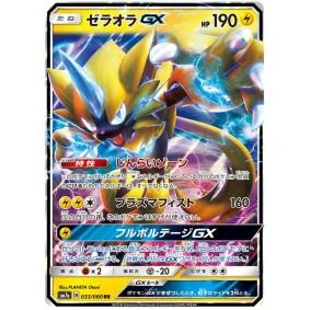 Zeraora GX 033/060 Thunderclap Spark Ultra Rare  Japonais