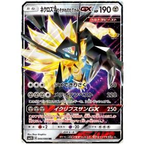 Dusk Mane Necrozma GX 044/066 Ultra Sun Ultra Rare  Japonais
