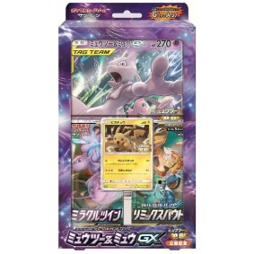 """Pokémon - Coffret - Special Jumbo Card Pack """"Mewtwo & Mew"""" - Miracle Twin & Remix Bout"""
