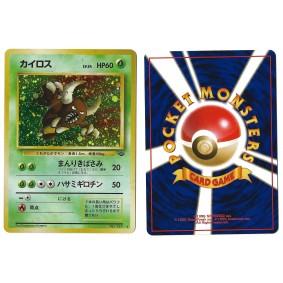Pinsir (1) No.127 Pokémon...