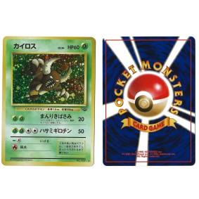 Pinsir (2) No.127 Pokémon...