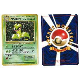 Victreebel No.071 Pokémon...