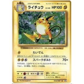 Raichu 034/087 20th Anniversary Collection Rare 1st Japonais