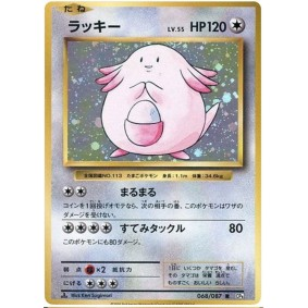 Chansey 068/087 20th Anniversary Collection Rare 1st Japonais