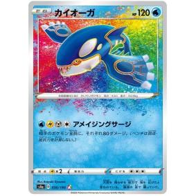Kyogre 036/190 Shiny Star V Amazing Rare  Japonais