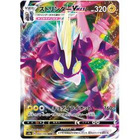 Toxtricity VMAX 060/190 Shiny Star V Ultra Rare  Japonais