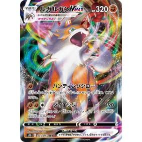 Lycanroc VMAX 025/067 Towering Perfection Ultra Rare  Japonais