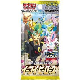 Pokémon - Boosters - Eevee Heroes [S6A] - JP