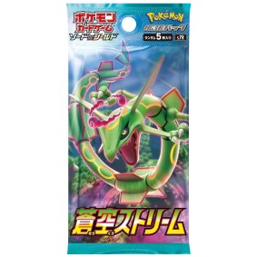 Pokémon - Boosters - Blue Sky Stream [S7R] - JP